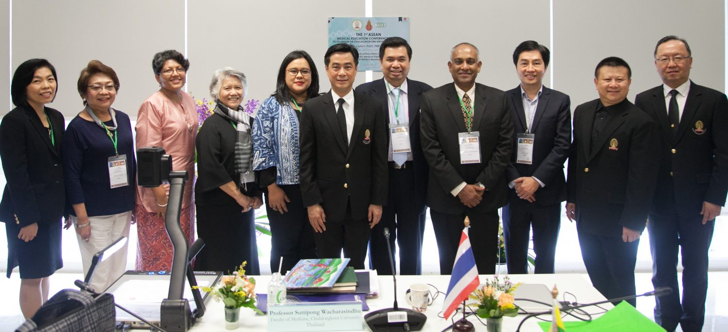 ASEAN Medical Education Alliance